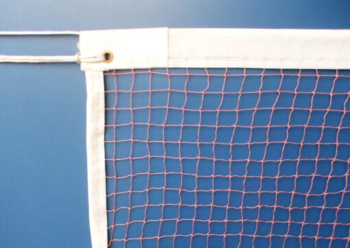 4495901 Sure Shot Badminton 6.1M Net